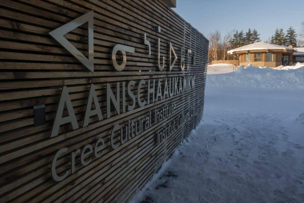 Aanischaaukamikw Cree Cultural Institute