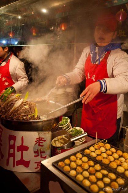 street vendor beijing