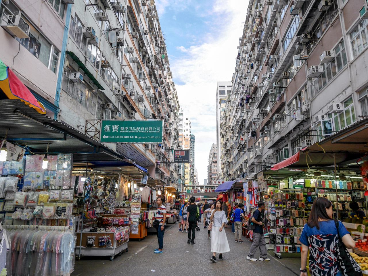 hong kong neighborhood