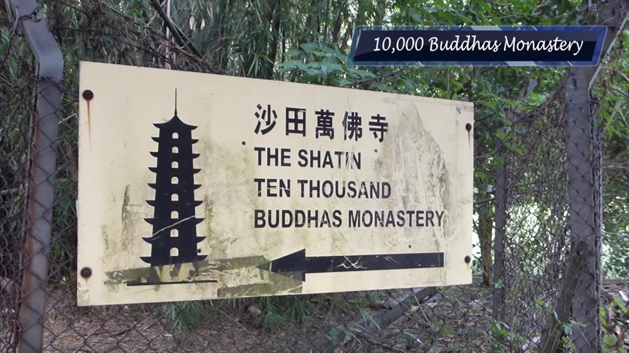 city of golden buddhas sign