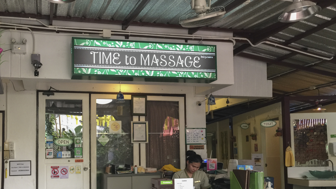 tips for thailand massage