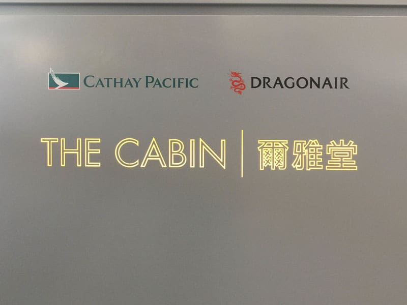 the cabin lounge