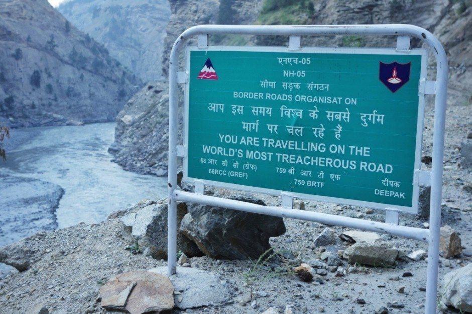 the world's most treacherous road