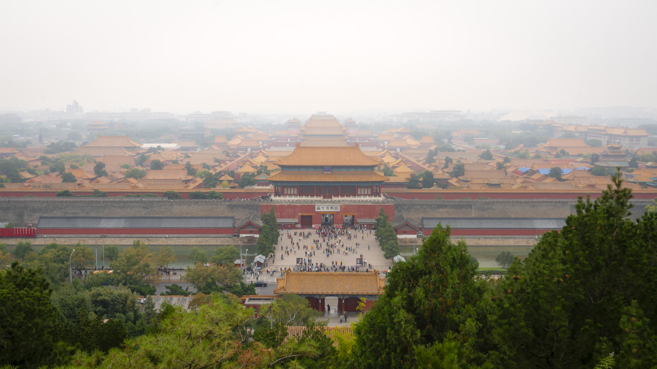 Attractions in Beijing | visit Jingshan Park