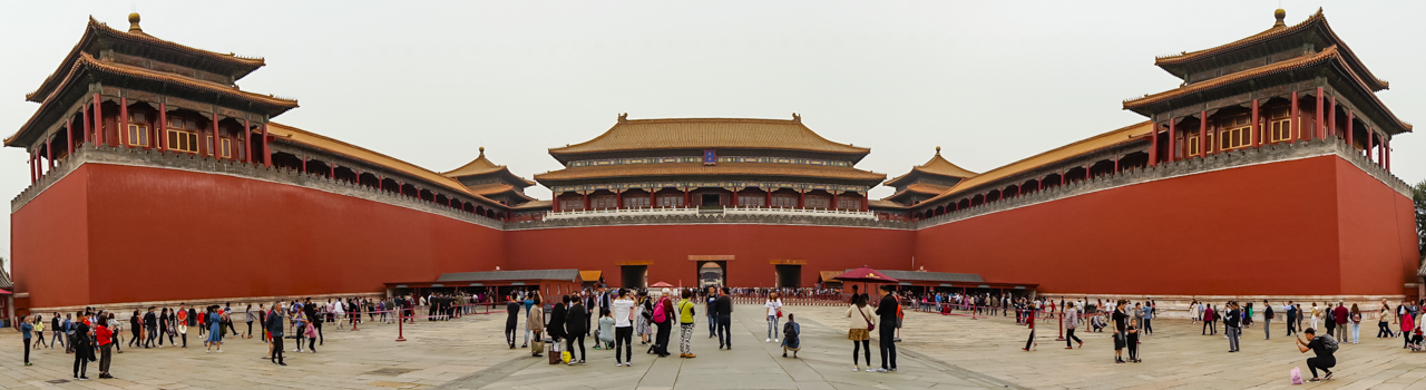 Beijing attractions | Forbidden City
