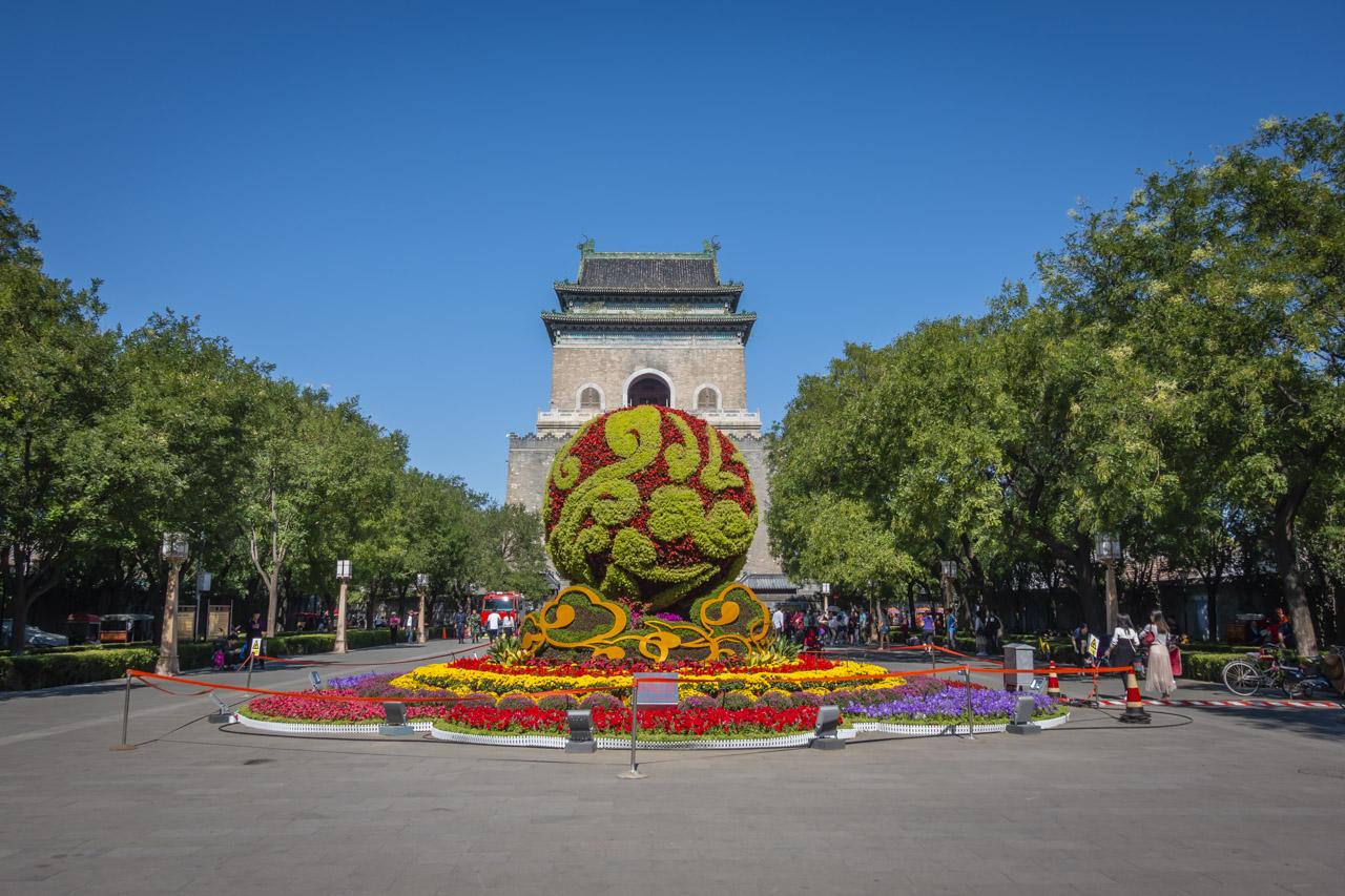 Cosas que hacer en Beijing Campanario