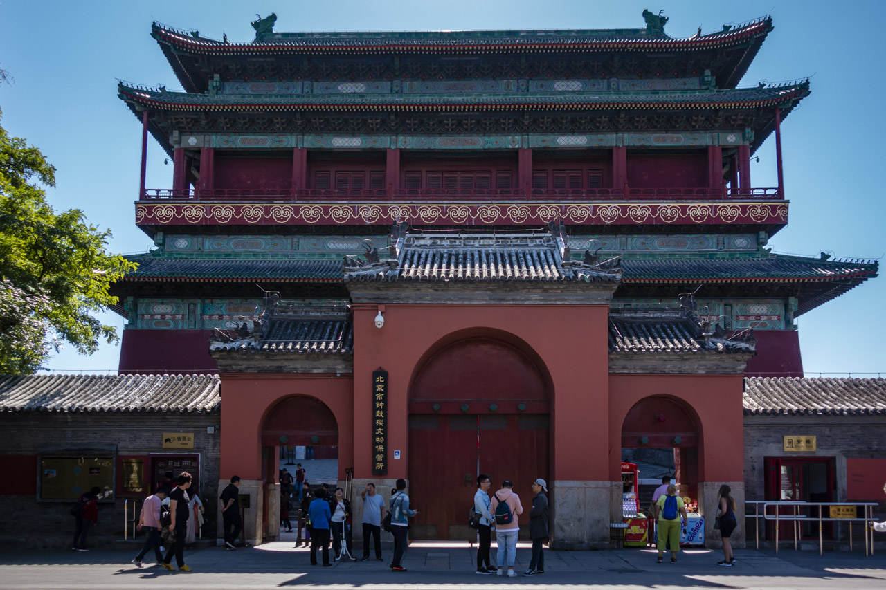 cheap Things to do in Beijing | Drum Tower