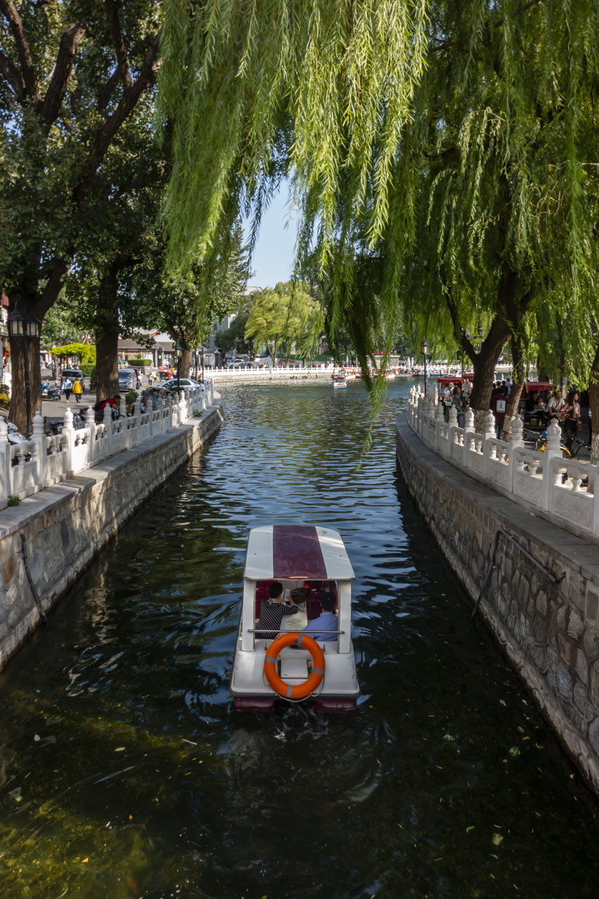 Things to see in Beijing | Hutongs Lake