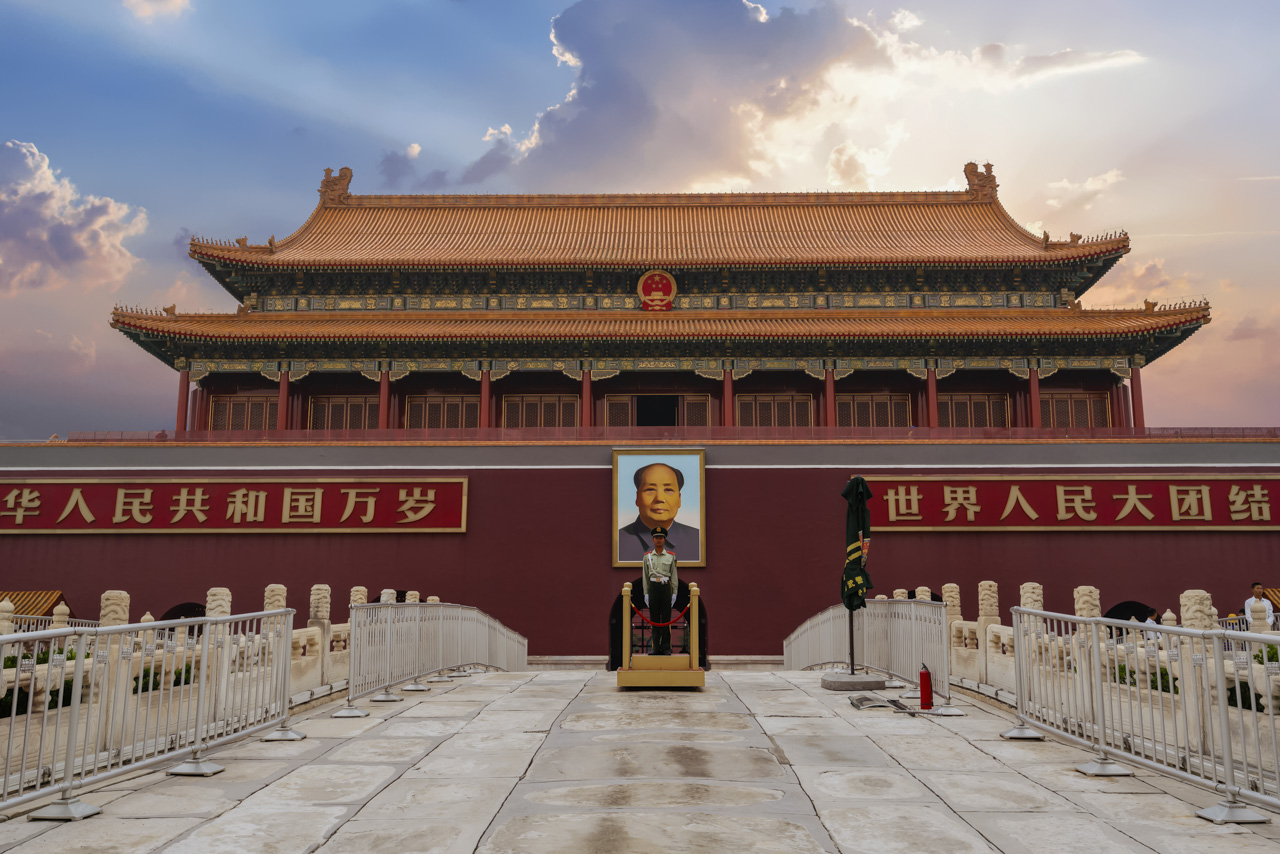 Best Things to do in Beijing Mao Gate