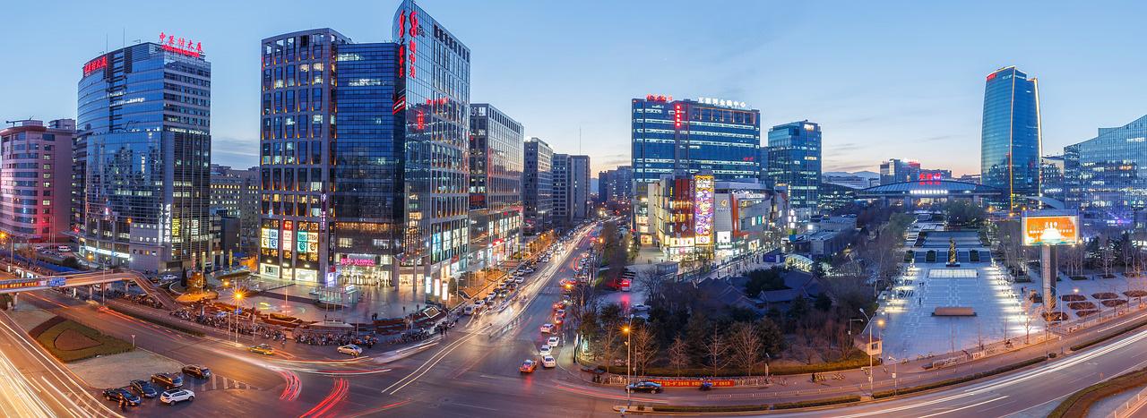 beijing tripadvisor | downtown
