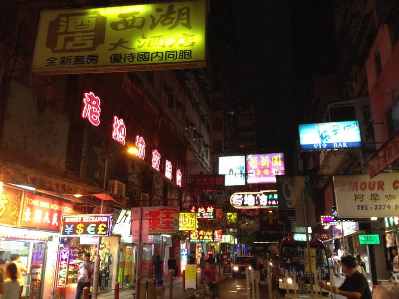 things to do in hong kong | street night market