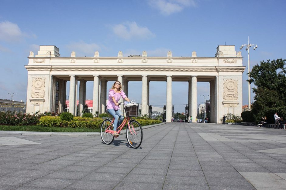 things to do in moscow | gorky park