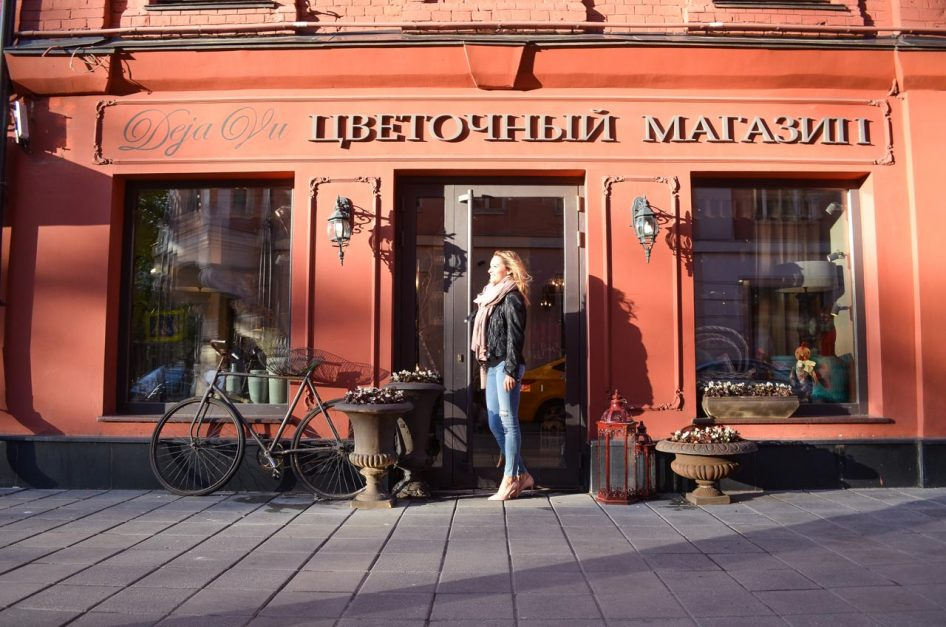 where to go in moscow patriarshy