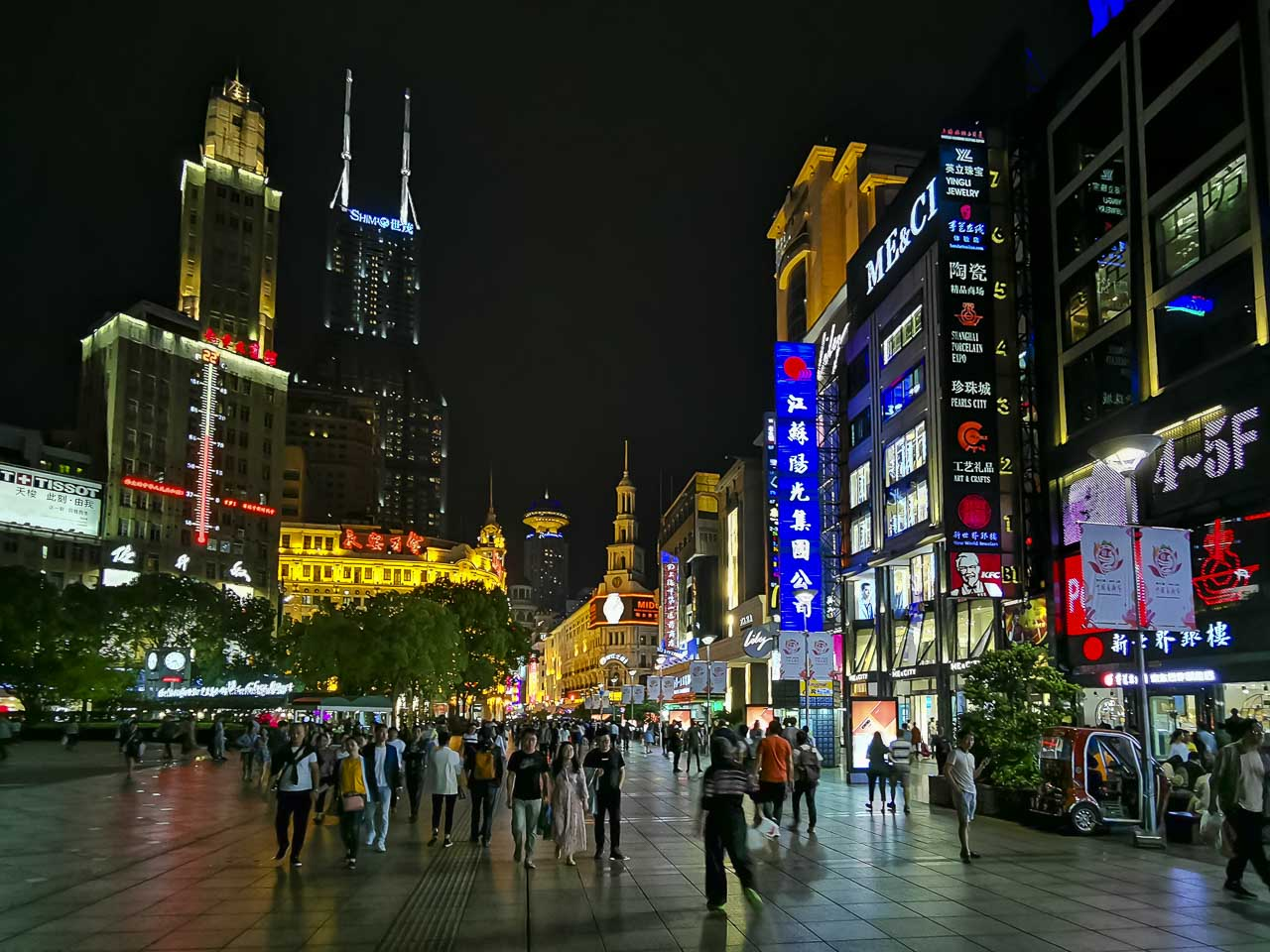 places to visit in shanghai | nanjing road west