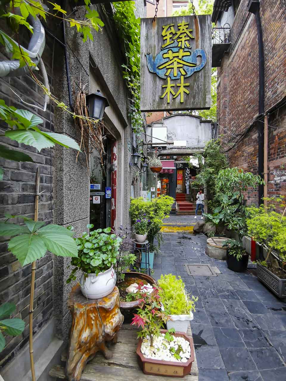 places in shanghai to visit | Tian Zi Feng