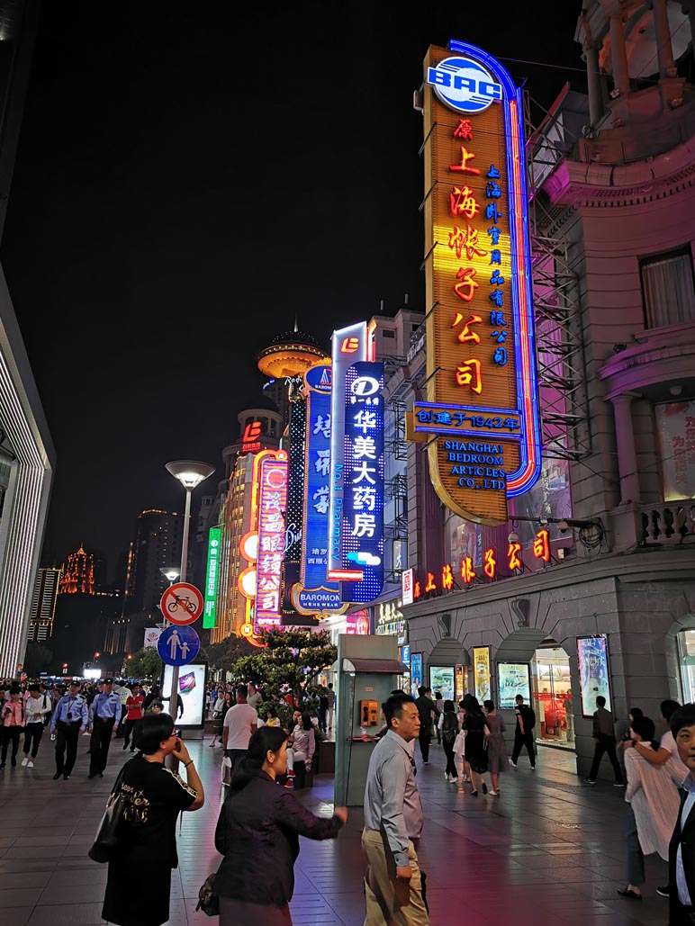 places to visit in shanghai | nanjing road