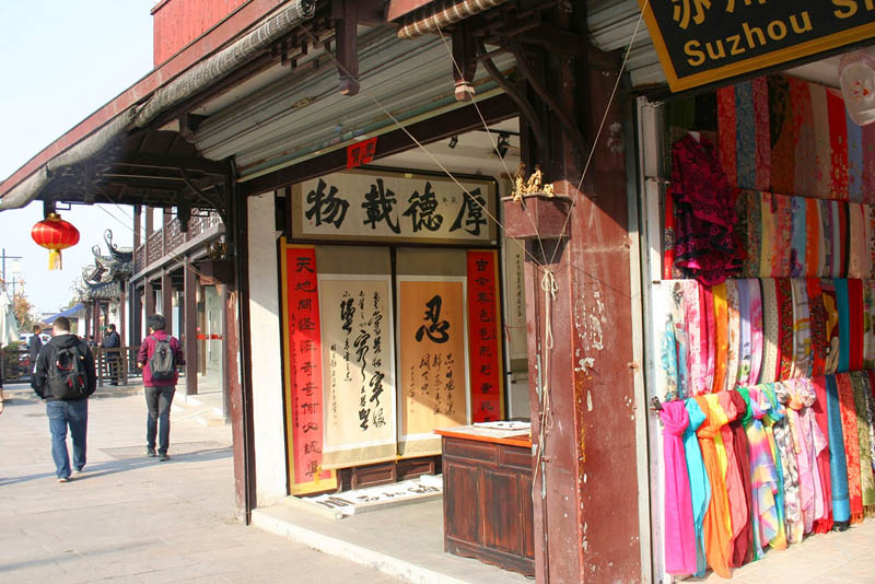 non touristy things to do in shanghai attractions slow life district