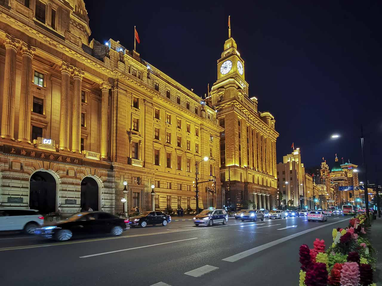 what to see in shanghai | the bund
