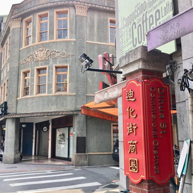 taipei attractions oldest street