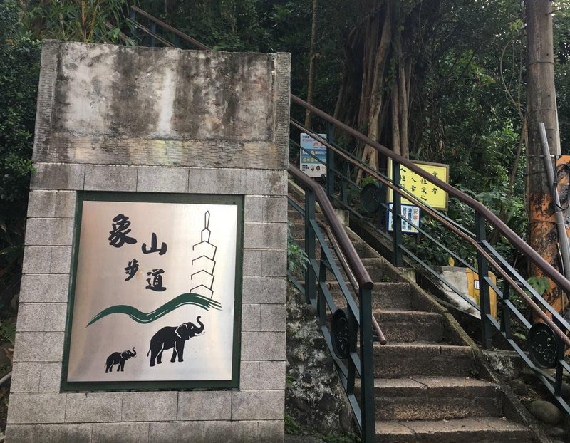 visit taiwan and see the xiang shan