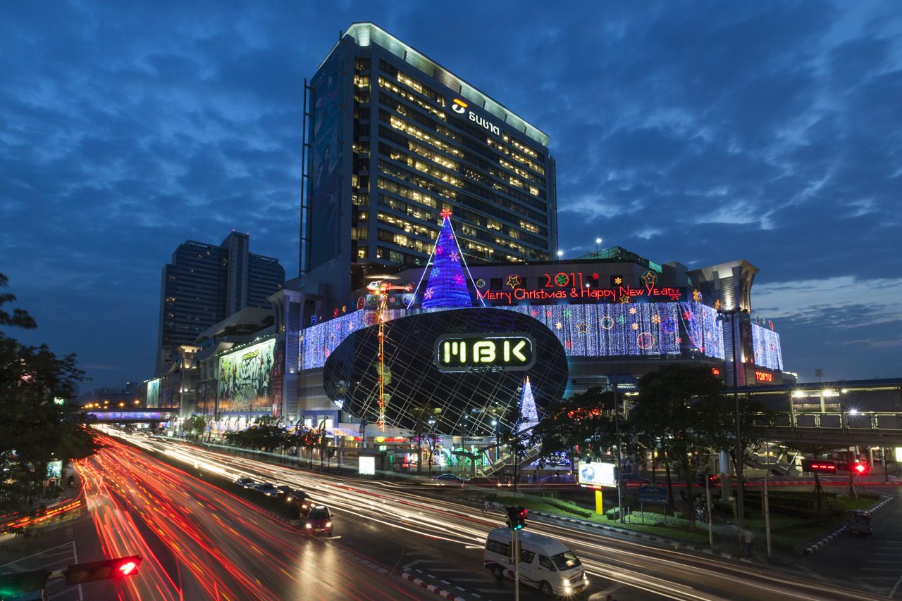 bangkok tourism mbk centre