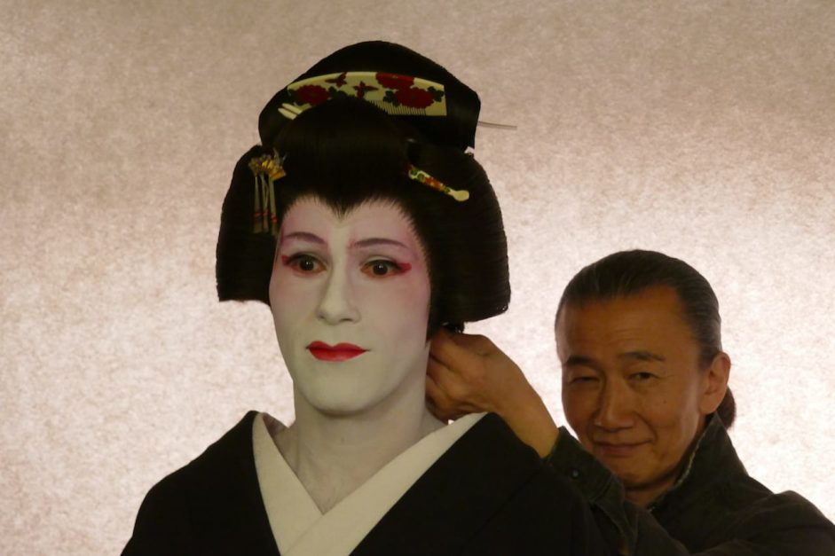 geisha transformation things to do in tokyo