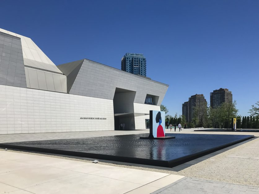 aga khan museum toronto things to see