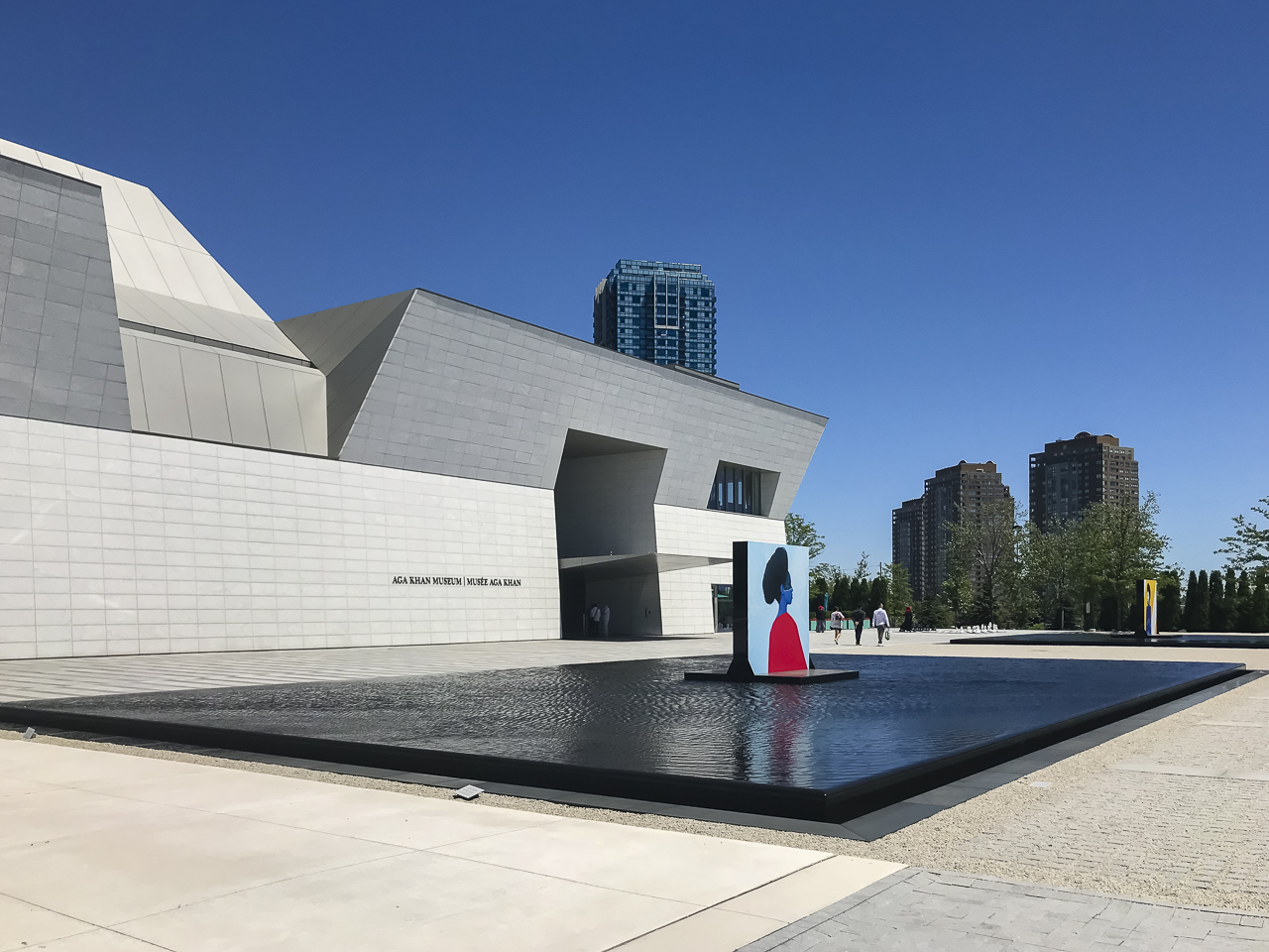 aga khan museum places to visit in toronto