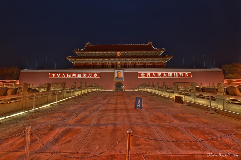 tianamen square at night in china