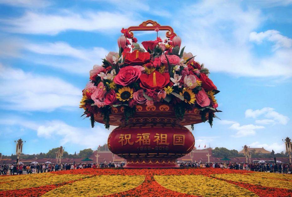 Tiananmen Square Flower Pot