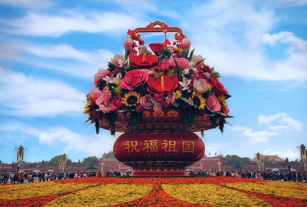 Tiananmen Square Flower Pot