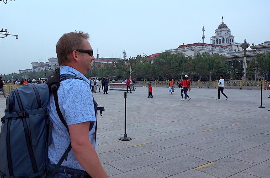 beijing square