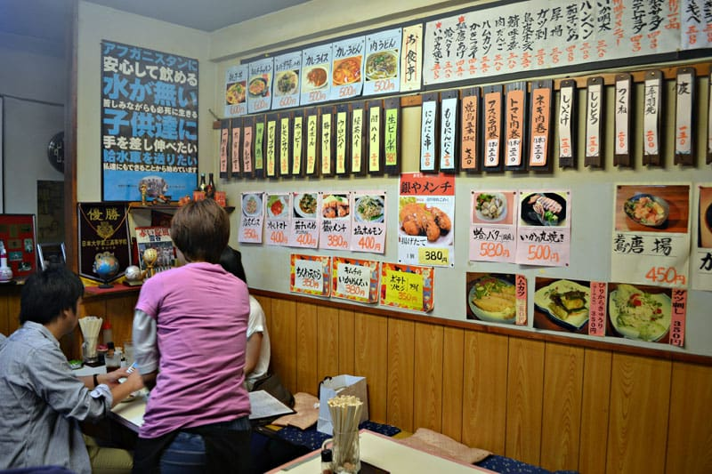 tokyo on a budget restaurant