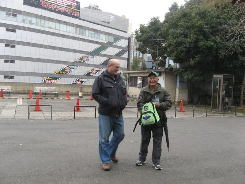 tokyo volunteer guide ichiro