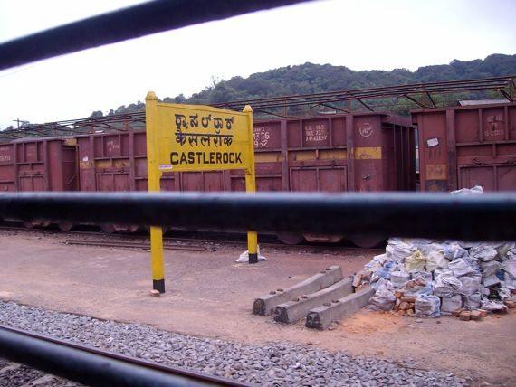 railway-india