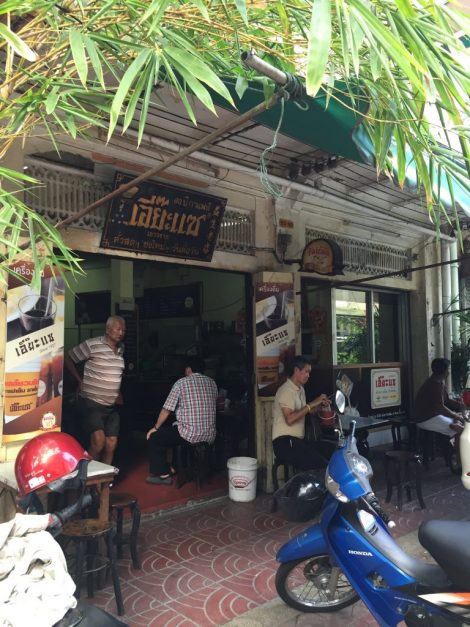 Where to stay in Bangkok Coffee Shop