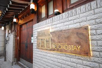 Where to stay in Seoul Beyond Stay