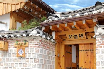 Where to Stay in Seoul Hanok Mid Range