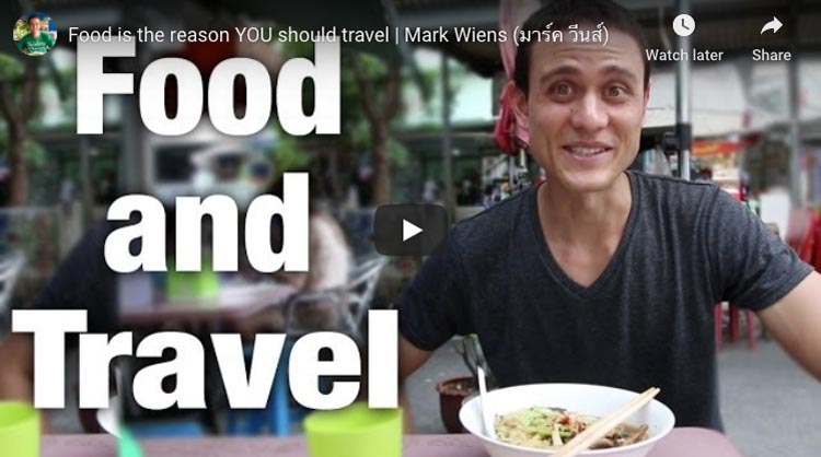 top travel vlogs on youtube | migrationology
