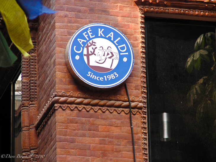 Where to eat in Kathmandu, Cafe kaldi